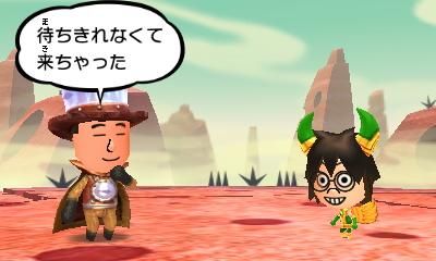 f:id:andomasakazu413:20190324032158j:plain