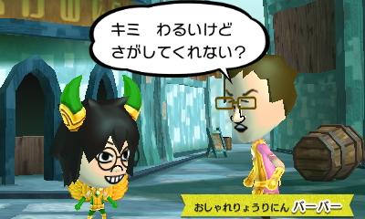 f:id:andomasakazu413:20190324032501j:plain