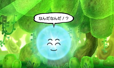 f:id:andomasakazu413:20190324032603j:plain