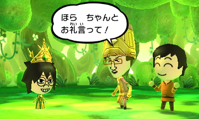 f:id:andomasakazu413:20190324032608j:plain
