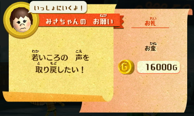 f:id:andomasakazu413:20190324033720j:plain