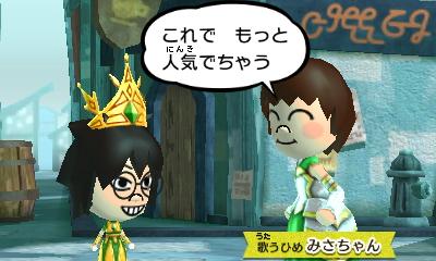 f:id:andomasakazu413:20190324033904j:plain