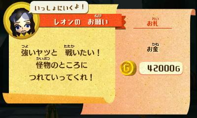 f:id:andomasakazu413:20190324034040j:plain