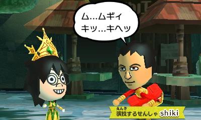 f:id:andomasakazu413:20190324034319j:plain