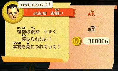 f:id:andomasakazu413:20190324034324j:plain