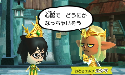 f:id:andomasakazu413:20190324034621j:plain