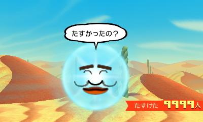 f:id:andomasakazu413:20190324034712j:plain
