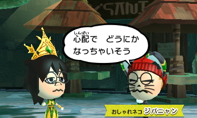f:id:andomasakazu413:20190324034907j:plain