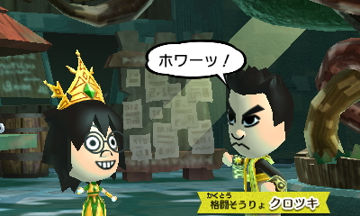 f:id:andomasakazu413:20190324035140j:plain