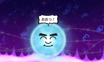 f:id:andomasakazu413:20190324035301j:plain