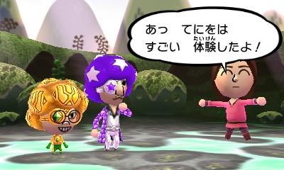 f:id:andomasakazu413:20190324035602j:plain