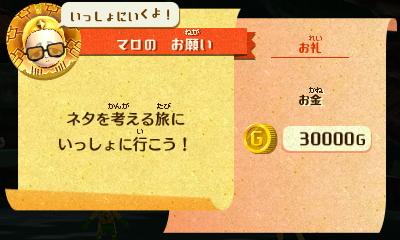 f:id:andomasakazu413:20190324035725j:plain