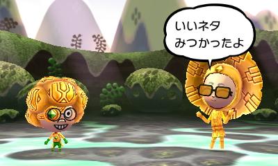 f:id:andomasakazu413:20190324040204j:plain