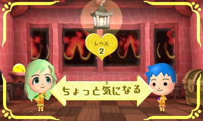 f:id:andomasakazu413:20190324040521j:plain
