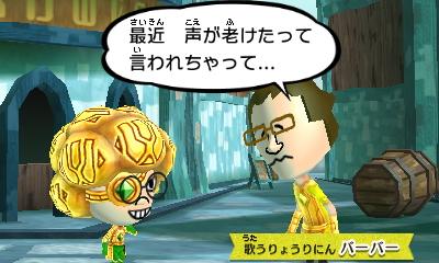 f:id:andomasakazu413:20190324040524j:plain