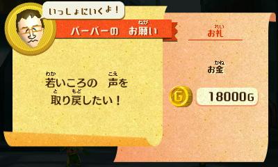 f:id:andomasakazu413:20190324040529j:plain