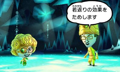 f:id:andomasakazu413:20190324040731j:plain