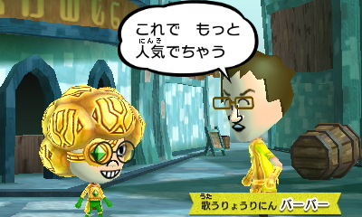 f:id:andomasakazu413:20190324040737j:plain