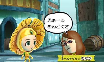 f:id:andomasakazu413:20190324041128j:plain