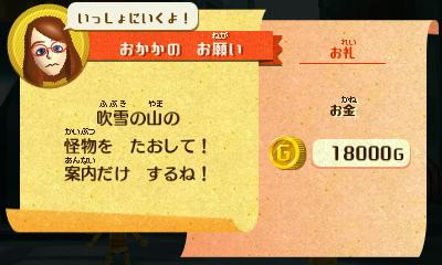 f:id:andomasakazu413:20190324041133j:plain