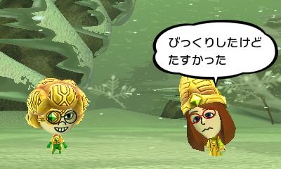 f:id:andomasakazu413:20190324041254j:plain
