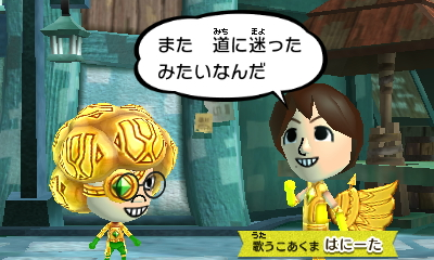 f:id:andomasakazu413:20190324041519j:plain