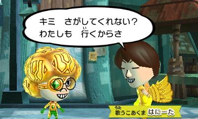 f:id:andomasakazu413:20190324041521j:plain