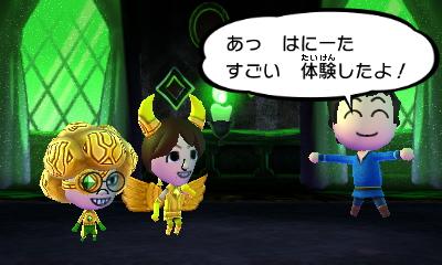 f:id:andomasakazu413:20190324041633j:plain
