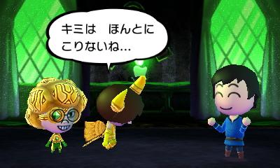 f:id:andomasakazu413:20190324041758j:plain