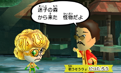 f:id:andomasakazu413:20190401011938j:plain