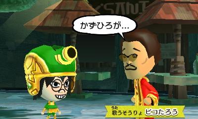 f:id:andomasakazu413:20190401012518j:plain