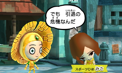 f:id:andomasakazu413:20190401013230j:plain