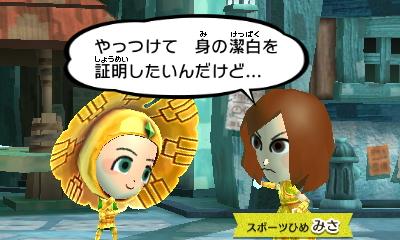 f:id:andomasakazu413:20190401013233j:plain