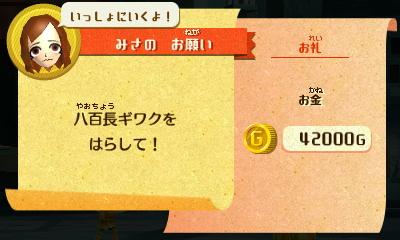 f:id:andomasakazu413:20190401013236j:plain