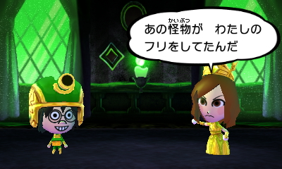 f:id:andomasakazu413:20190401013637j:plain