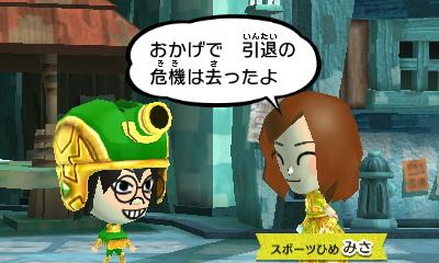 f:id:andomasakazu413:20190401013640j:plain