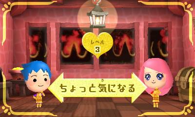 f:id:andomasakazu413:20190401014048j:plain