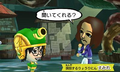 f:id:andomasakazu413:20190401014051j:plain
