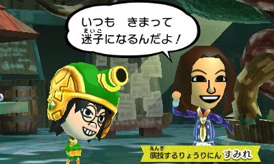 f:id:andomasakazu413:20190401014053j:plain