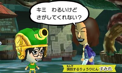 f:id:andomasakazu413:20190401014056j:plain