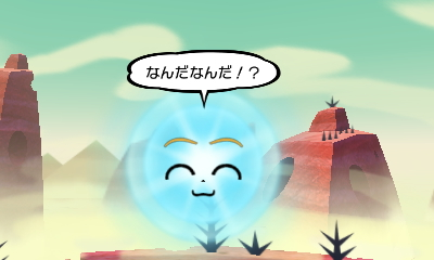 f:id:andomasakazu413:20190401014404j:plain