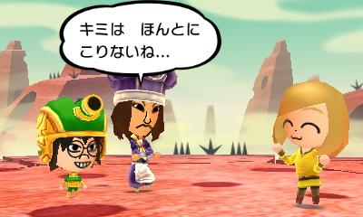 f:id:andomasakazu413:20190401014410j:plain