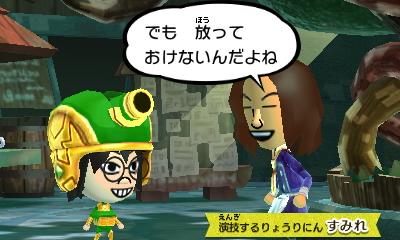 f:id:andomasakazu413:20190401014623j:plain
