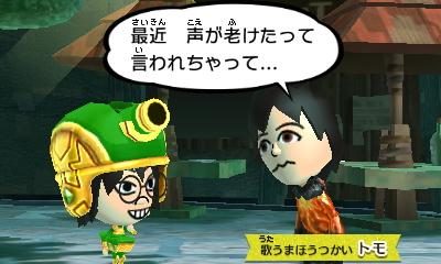 f:id:andomasakazu413:20190401014720j:plain