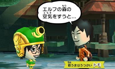 f:id:andomasakazu413:20190401014723j:plain