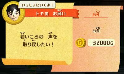 f:id:andomasakazu413:20190401014725j:plain