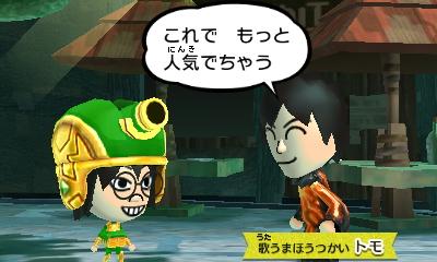 f:id:andomasakazu413:20190401014901j:plain