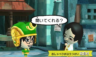 f:id:andomasakazu413:20190401014903j:plain