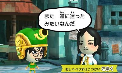 f:id:andomasakazu413:20190401015113j:plain