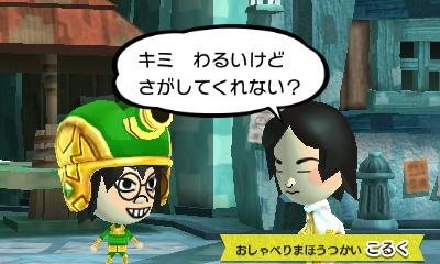 f:id:andomasakazu413:20190401015116j:plain